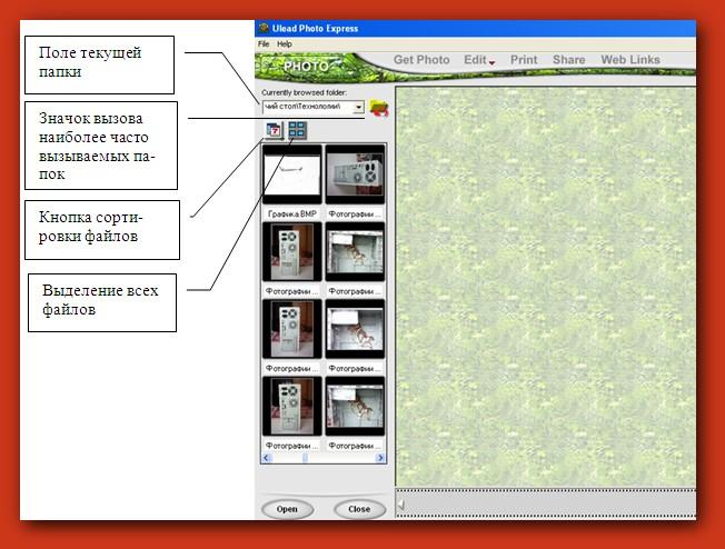 как откорректировать фото на компьютере img-1