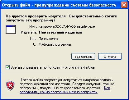 XAMPP 1.7.4 SERVER TÉLÉCHARGER WEB