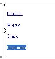 Нарисовать кнопки для html