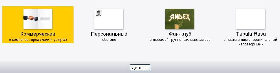 Рейтинг@mail ru