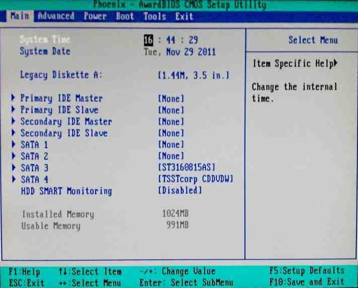 Внешний вид экрана программы BIOS
