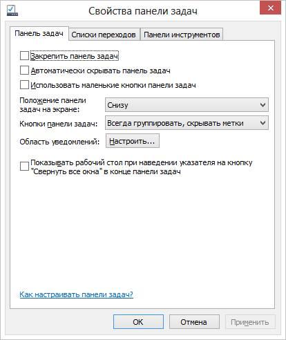 Как сделать чтобы браузер не разворачивался - Mnorb.ru