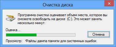 Как отформатировать диск с windows 8