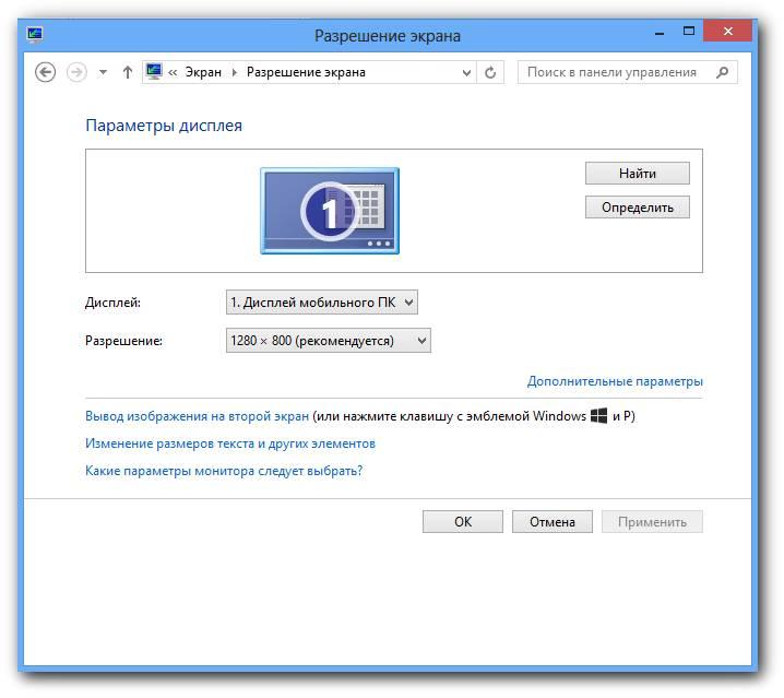 Как сделать сайт под разрешение экрана 183