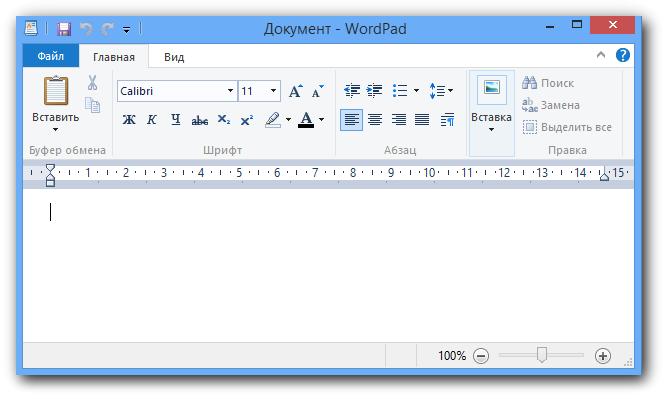 Как сделать таблицу на компьютере в wordpad