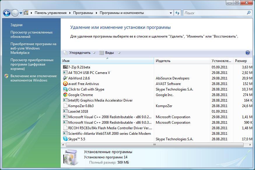 Programme Deinstallieren Vista - postsmasters