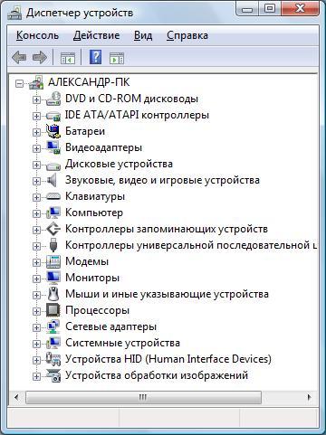 Как Удалить Драйвер Мыши Windows 8