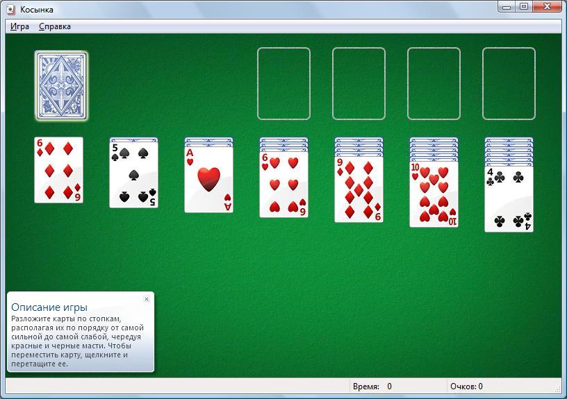 игра в карты косынка скачать - фото 9
