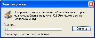 нельзя допускать утилита для освобождения файла занятым процессом сожалению